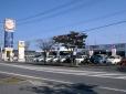 トヨタカローラ山形 酒田泉町店の店舗画像