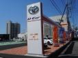 トヨタカローラ静岡(株) 富士マイカーセンターの店舗画像