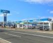 ネッツトヨタ岩手(株) 本社中古車センターの店舗画像
