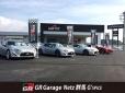 GR Garage Netz群馬 G'SPiCE の店舗画像