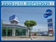 ネッツトヨタ石川(株) U−Carシャンツェ西泉の店舗画像