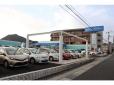 ネッツトヨタ山口 山口マイカーセンターの店舗画像