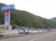 ネッツトヨタ盛岡(株) 小佐野店の店舗画像