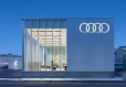 Audi Approved Automobile 神戸 の店舗画像