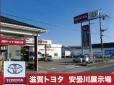 滋賀トヨタ自動車株式会社 Wi−Wi Adogawaの店舗画像