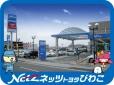 ネッツトヨタびわこ(株)草津マイカーセンター の店舗画像