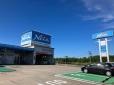 ネッツトヨタヤサカ(株) ALAL京田辺の店舗画像