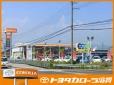 トヨタカローラ滋賀(株) 米原店の店舗画像