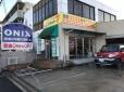 オニキス大阪狭山店 (株)サカイ自動車販売 JU適正販売店 の店舗画像