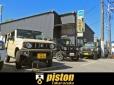 PISTON ジムニー専門店 の店舗画像