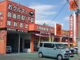 オートバックスカーズ 竜野の店舗画像