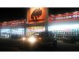 オートバックスカーズ ふくさき店の店舗画像