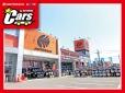 オートバックスカーズ さばえ店の店舗画像