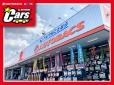 オートバックスカーズ 敦賀店の店舗画像