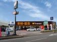 (株)川内自動車 ビックカードーム タンポポの店舗画像