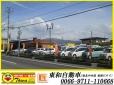 (株)東和自動車 の店舗画像