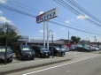 後藤自動車 の店舗画像