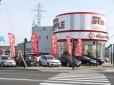 M.F.ノースジャパン スーパーアップル弘前店の店舗画像