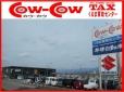 (有)華栄自動車 COW−COW 大曲店の店舗画像