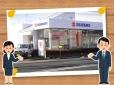 日新スズキ販売(株) 紫波営業所の店舗画像