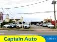 Captain Auto の店舗画像