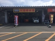 ヌヴォラーリ さくら店 の店舗画像