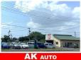 AK AUTO の店舗画像