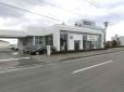 福島トヨペット(株) Volkswagen郡山インターの店舗画像