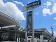 福島トヨペット(株) あいづU−Carセンターの店舗画像