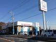 ホンダカーズ茨城西 U−select古河大山(認定中古車取扱店)の店舗画像