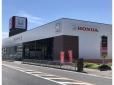 ホンダカーズ茨城西 ひたち野うしく店の店舗画像