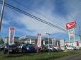 ダイハツ紋別(有)丸子自動車 の店舗画像