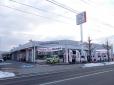 Honda Cars 寒河江 高田店の店舗画像