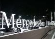 メルセデス・ベンツ高井戸 サーティファイドカーセンター の店舗画像