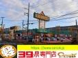 車検の速太郎 西神戸店/株式会社カーコック西神戸 の店舗画像