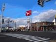 北北海道ダイハツ販売(株) 旭川店の店舗画像