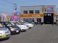 石上産業株式会社 マイカーランドイシガミ 美しが丘店の店舗画像