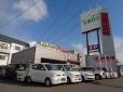 オートショップ道央 オートボーイ函館店の店舗画像