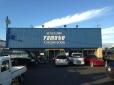 オートプラザヤマト の店舗画像