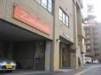 ZERO の店舗画像