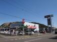 札幌トヨタ自動車(株) 室蘭支店の店舗画像