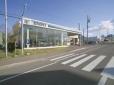 札幌トヨペット(株) 倶知安店の店舗画像
