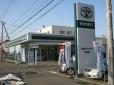 札幌トヨペット(株) 富川店の店舗画像