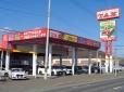 TAX北網(株)上ヶ島自動車 の店舗画像