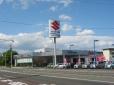 (株)スズキ自販北海道 藻岩中古車センターの店舗画像