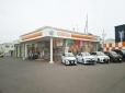 トヨタカローラ札幌(株) ジョイック恵庭の店舗画像