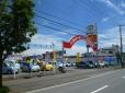 トヨタカローラ函館(株) 富岡U−Carセンターの店舗画像