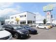 日本平中自動車販売 の店舗画像