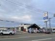 ネッツトヨタ旭川(株) ふらの店の店舗画像