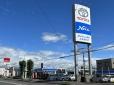 ネッツトヨタ旭川(株) とよおか店の店舗画像